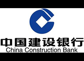 中国建设银行户-华为机房UPS电源荣誉客户