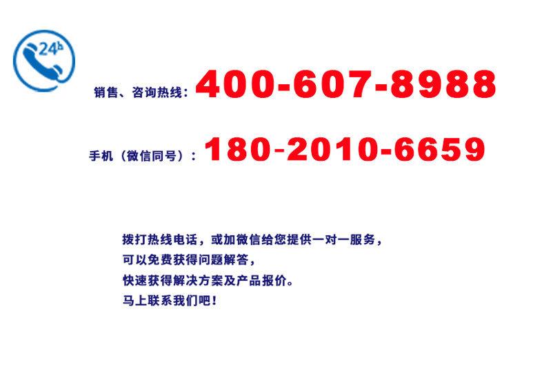 咨询电话5