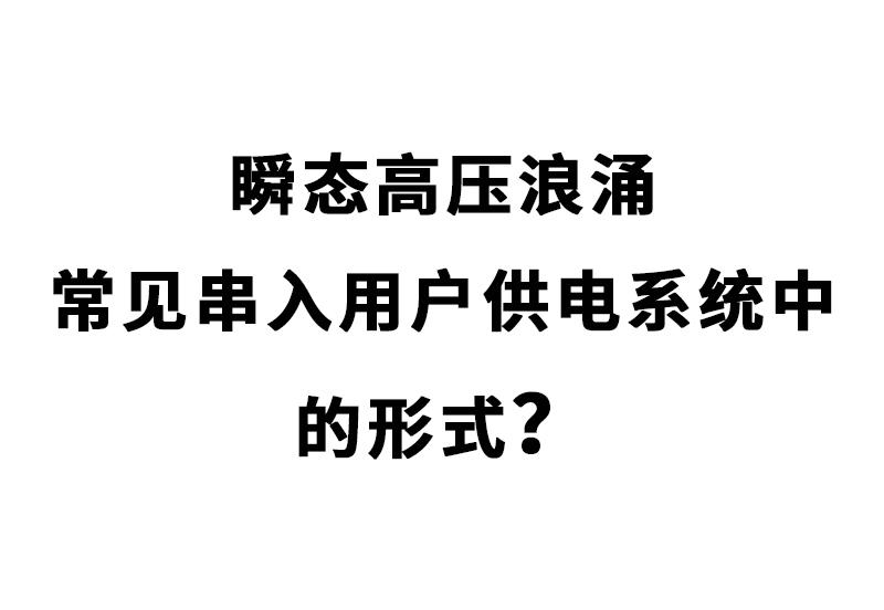 shushigaoyalangrong