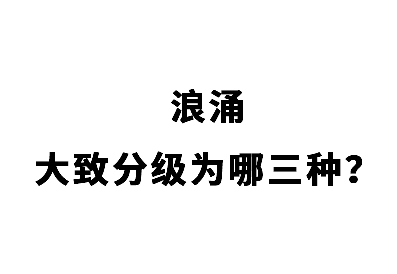 langrongfenji