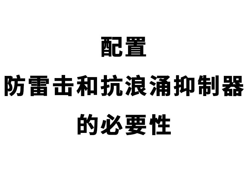 fanglangrongbiyaoxing