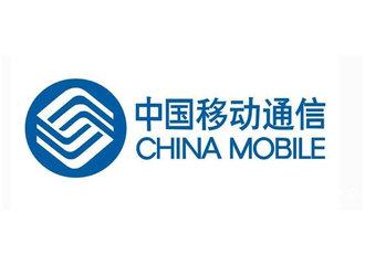 华为UPS获中国移动集采份额第一
