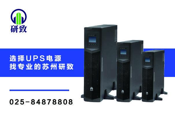 知識分享|UPS不間斷電源等配電設備深度衛生清理