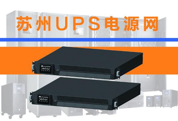 知識分享|UPS不間斷電源等配電設備進出線孔封堵
