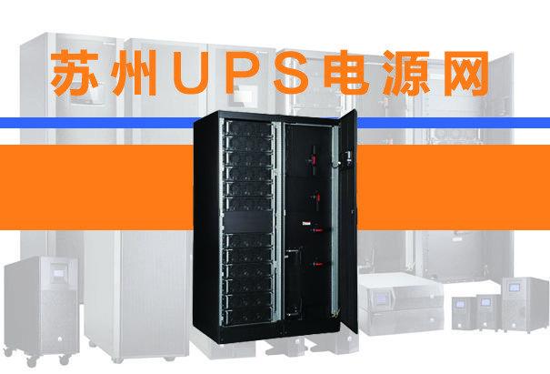 UPS電源知識|熱縮管在電纜端接中的應用